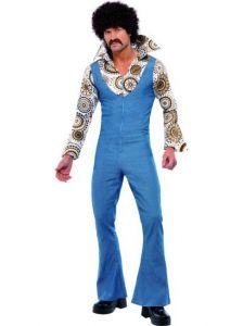 d guisement ann es 70 disco costume homme moulant. Black Bedroom Furniture Sets. Home Design Ideas